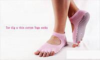 Носки для йоги с открытыми пальцами, BALLET