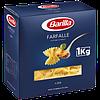 Макароны Barilla Farfalle n.265 - 1 кг