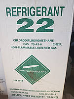 Фреон R22 - 5 кг, фото 1