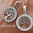 Дерево жизни подвеска серебро - Дерево жизни кулон серебро 925, фото 6