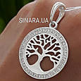 Дерево жизни подвеска серебро - Дерево жизни кулон серебро 925, фото 4