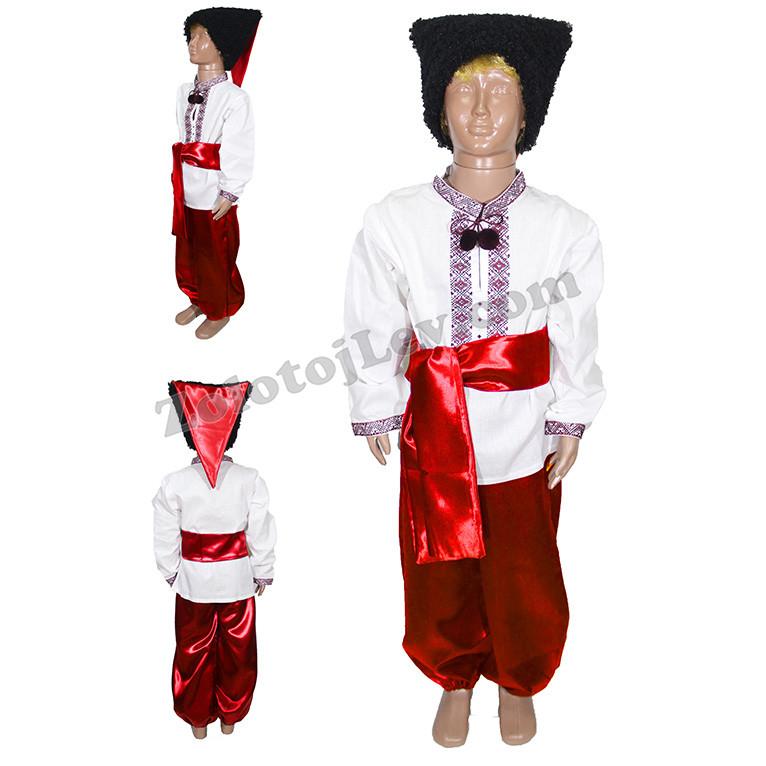 Национальный костюм Козак 2 - 8 лет