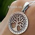 Дерево жизни подвеска серебро - Дерево жизни кулон серебро 925, фото 2