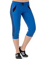 Женские спортивные бриджи с лампасами (джинс+черный)