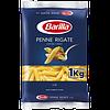 Макароны Barilla Penne Rigate n.73 - 1 кг пакет