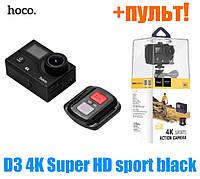 Экшн камера Hoco D3 4K Super HD sport black, Wi-fi, 100% оригинал!