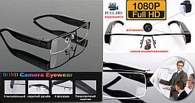 Full HD Bond Camera Eyewear - Очки с видеокамерой, видеорегистратор, экшн камера, скрытая камера,
