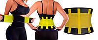 Пояс для похудения Hot Belt Power - эластичный, моделирует фигуру, фото 1