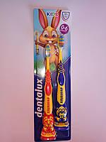 Детская зубная щетка Dentalux Kids 2 шт