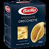 Макароны Barilla Specialita Orecchiette - 500 г