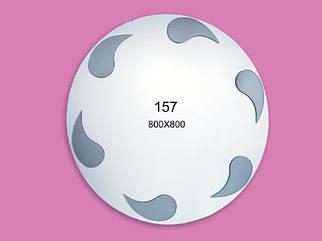 Зеркало настенное круглое 800х800 Ф157
