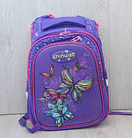 Ортопедический школьный рюкзак для девочек с  3D бабочкой, фиолетовый