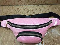 Женский сумка на пояс искусств кожа с блестками качество стильный сумка только ОПТ, фото 1