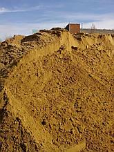 Песок вознесенский средний Антарис Одесса