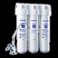 Фильтр для воды тройной трехступенчатый тройная фильтрация Аквафор (Aquaphor) Кристалл Н
