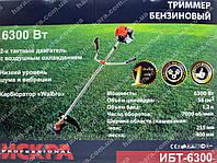 Бензокоса Искра ИБТ-6300 (6300 Вт)
