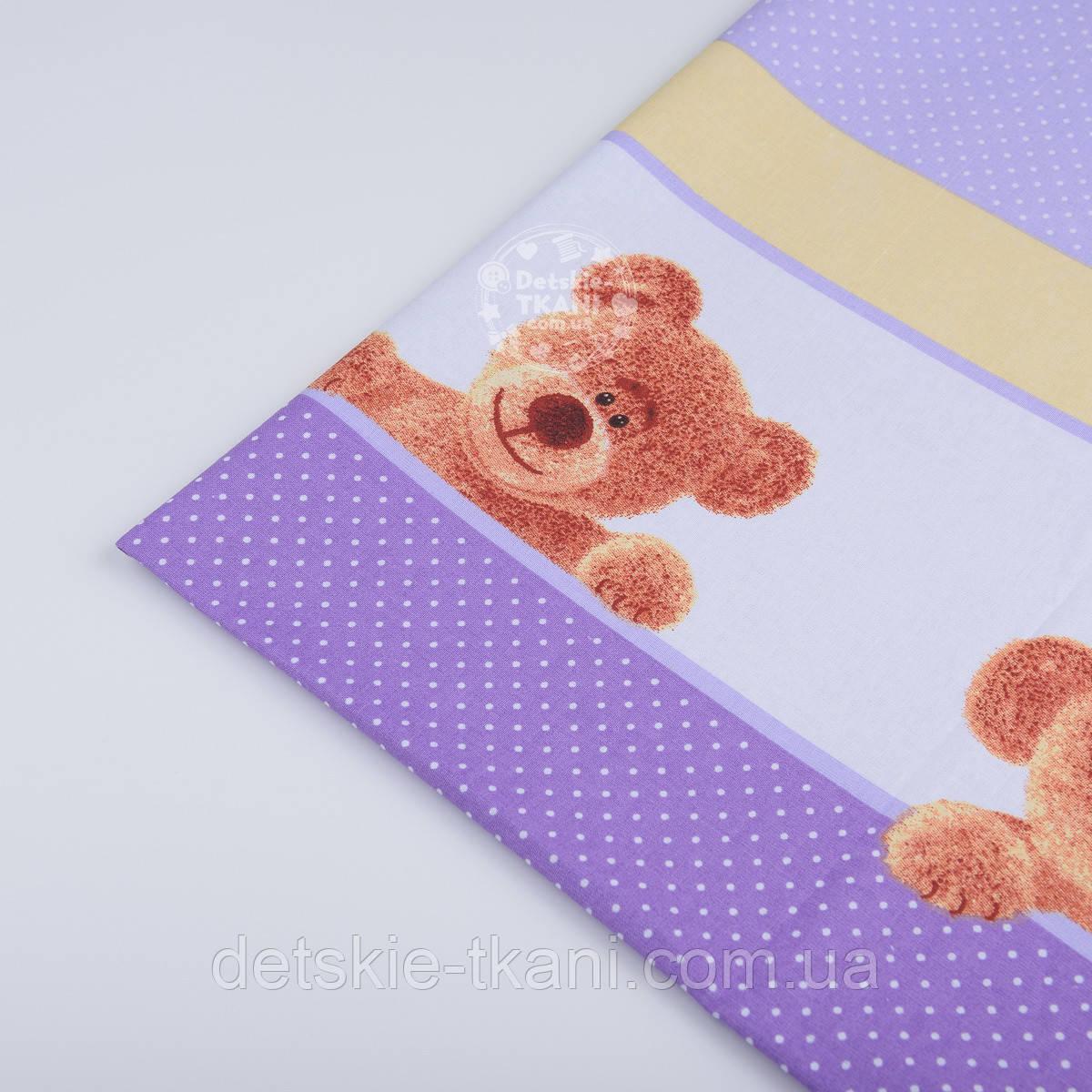 Отрез ткани ткань для постели сиреневый цвет, размер 62*160