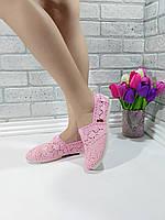 Ажурные эспадрильи летние, материал текстиль (вязка), цвет розовый