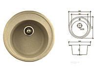 Мойка кухонная гранитная PoliComposite M01