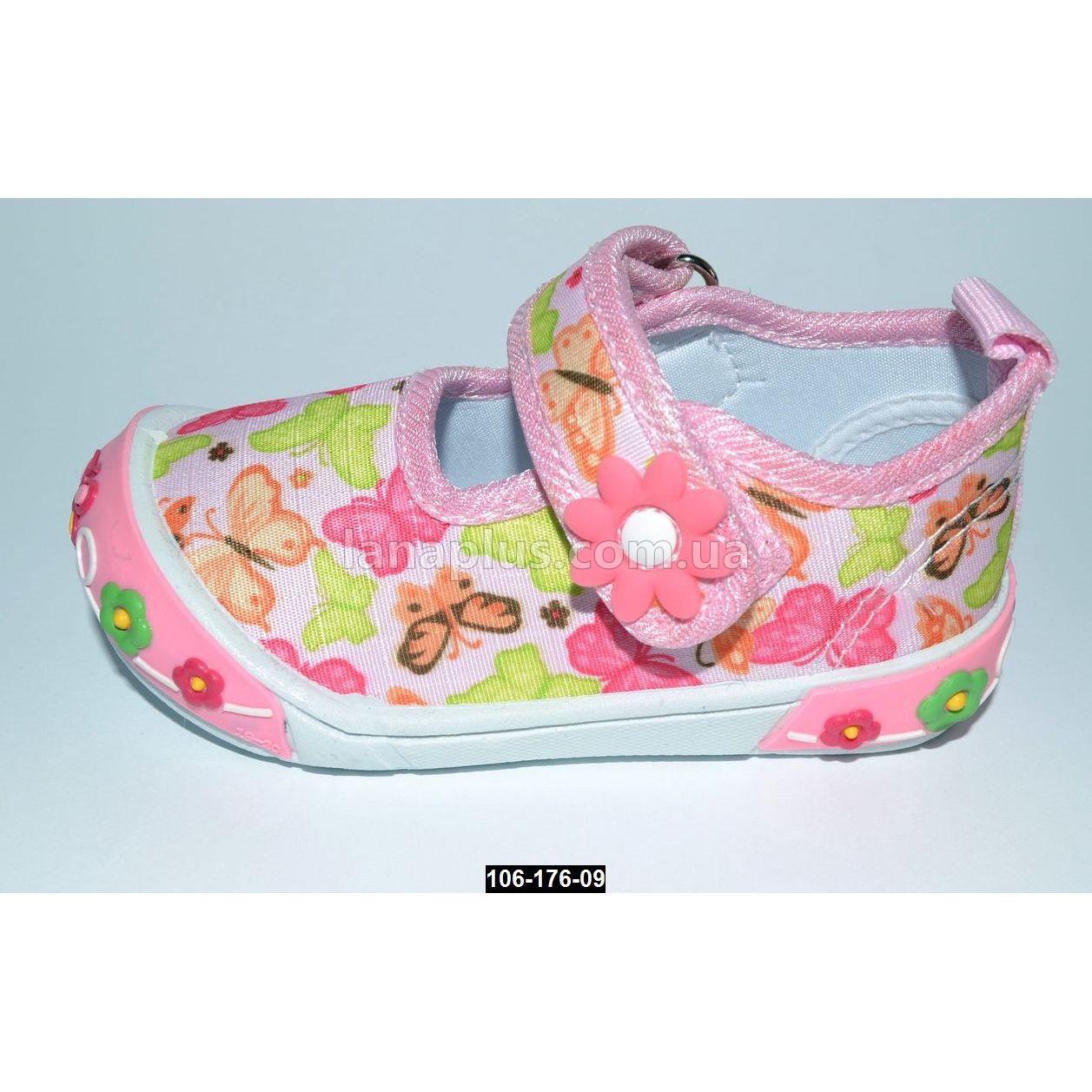 Туфли, мокасины, кеды, тапочки для девочки, 19-24 размер