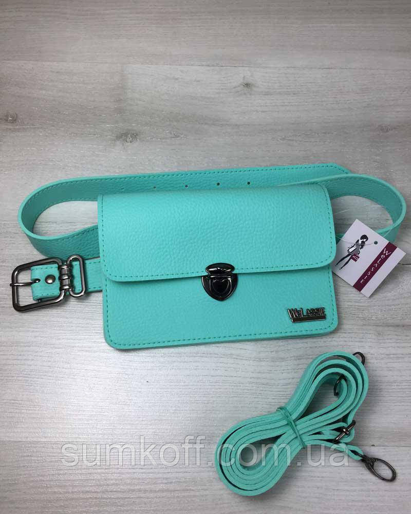 5f49f459b59d Бирюзовая сумка-клатч на пояс 604 маленькая молодежная через плечо -  Интернет магазин сумок SUMKOFF