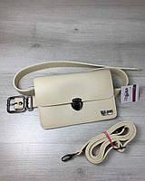 Бежевая сумка-клатч на пояс 604 маленькая молодежная через плечо, фото 1