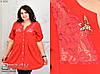 Блуза женская вставки из гипюра батал Размеры 52-54.56-58.60-62.64-66