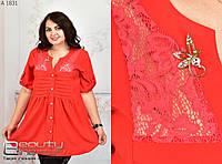 Блуза женская вставки из гипюра батал Размеры 52-54.56-58.60-62.64-66, фото 1