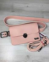 Пудровая сумка-клатч на пояс 604 маленькая молодежная через плечо, фото 1