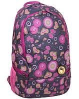 Школьный рюкзак для средней и старшей школы Urban разноцветный