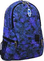 Школьный рюкзак для средней и старшей школы Urban сублимация