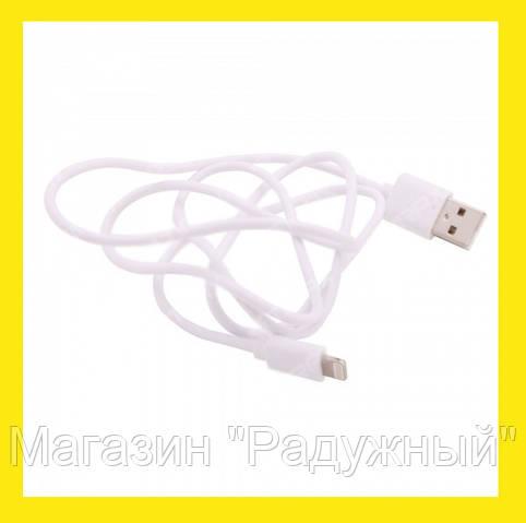 Кабель INKAX CK-13 IP USB cable 1м!Акция