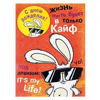 """Открытка+магнит """"35 лет' Stenson 10482397 бумага, 13.5*18см, открытки, поздравительные открытки, открытки ручной работы"""