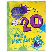 """Открытка со значком """"Два раза в десяточку"""" Stenson 10356539 бумага, 13.5*18см, открытки, поздравительные открытки, открытки ручной работы"""
