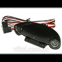 Датчик объема ультразвуковой LS068 (H) Охранные системы, сигнализация для авто, автомобмльные охранные системы, сигнализация автомобильная