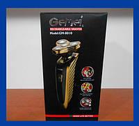Бритва Gemei GM-8010