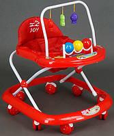 Ходунки для малышей JOY 992