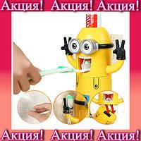 Дозатор Миньон для зубной пасты +держатель щеток!Акция