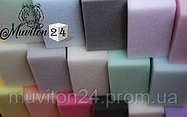 Поролон мебельный 30мм (1х2м.) 25-Плотность