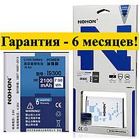 Аккумулятор NOHON для SAMSUNG Galaxy S3 SIII S3 I9300 i9301 i9305 I9308 i9082 T999 батарея гарантия 6 месяцев