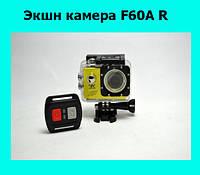 Экшн камера F60A R!Акция