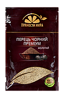"""Черный молотый перец Премиум """"Пряности мира"""", 50 г."""