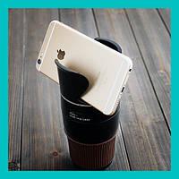 Автомобильный держатель-подставка 5в1 Change Auto-Multi Cup Case!Опт