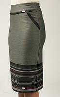 Оригинальная батальная женская юбка за колено