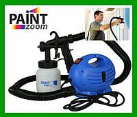 Краскораспылитель Paint Zoom!Акция