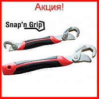 Универсальный гаечный ключ Snap'n Grip!Акция
