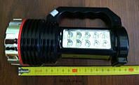 Походный фонарь с солнечной батареей  Emergency Lamp With Solar Battery HL-1012, фото 1