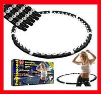 Массажный обруч Massaging Hoop Exerciser!Опт