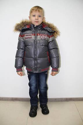 Куртка для мальчика GLO-Story 6514, фото 2