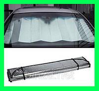 Солнцезащитная шторка. Sun shades small Car cover (metallic) Стандарт для легковой авто 60 X 130 cm!Опт